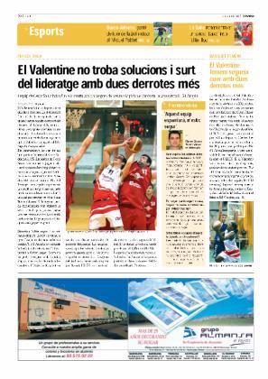 2008-LA VEU 317 <BR>ESPORTS(29-2)