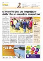 2014-LA VEU 443 ESPORTS (16-5)